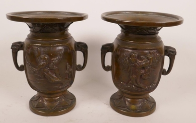 A pair of Japanese bronze vases with wide flared rims, eleph...