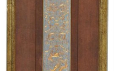 Two pairs of Chinese embroidered framed sleeve bands