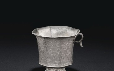 A SILVER OCTAGONAL 'PHOENIX' CUP, LATE TANG-LIAO DYNASTY, 9TH-12TH CENTURY