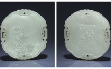 A WHITE JADE 'LINGZHI' PENDANT PLAQUE, 18TH CENTURY