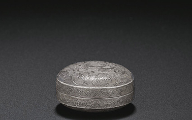 A FINELY ENGRAVED SMALL SILVER 'MANDARIN DUCK' BOX AND COVER, TANG DYNASTY (AD 618-907)