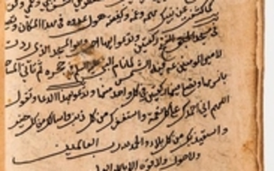 Arabic Manuscript on Paper. 1) Resala Afaal al-Haj (Treatise on Haj/Pilgrimage to Mecca Practices), Arabic, by Sayyed Abd al-Din Abd