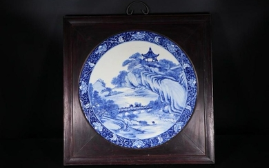 A BLUE&WHITE SCREEN DECORATED WITH SCENE