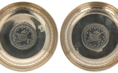 (2) Coin trays with palm edges engraved and with coins of silver.