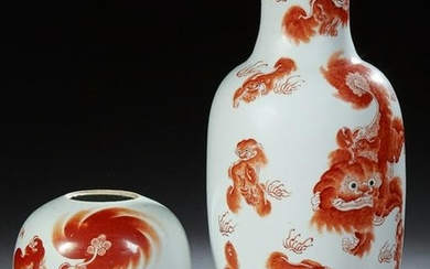 Group of Three Chinese Porcelain Baluster Pieces, 20th