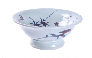 A Chinese copper-red and underglaze-blue 'Nine peaches' bowl