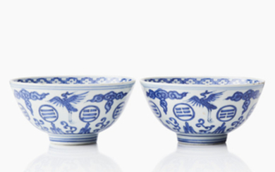 Two 'crane and trigram' bowls