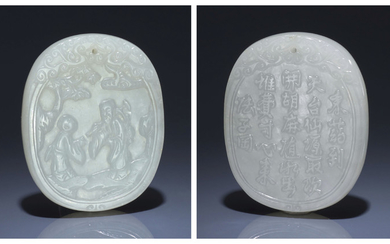 A WHITE JADE INSCRIBED 'SCHOLAR' PENDANT PLAQUE, QING DYNASTY (1644-1911)