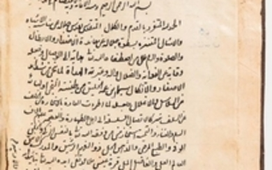 Arabic Manuscript on Paper. 1) Resala fi Fiqh al-Islami (Treatise on Islamic Jurisprudence), Arabic; and 2) Al-Ghoul men Hojjat al-Ma