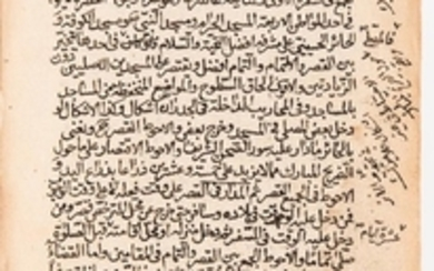 Arabic Manuscript on Paper. A Collection of Several Principles, including Lub al-Usool (Summary of Principles), 1267 AH [1850 CE], and