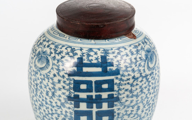 """Blue and White """"Double Happiness"""" Jar"""