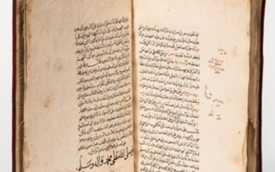 Arabic Manuscript on Paper. Ketab al-Hesn al-Hasin men Kalam al-Sayyed al-Morsalin (The Book of Castle of Castles), by Samsad al-D