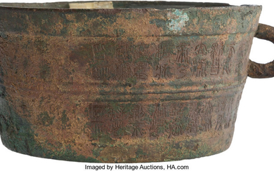 A Chinese Archaistic Bronze Vessel (Ming Dynasty or )