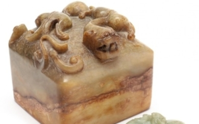 A Chinese Hard Stone Seal and a Jade Amulet