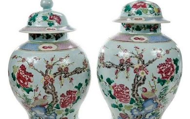 Near Pair of Fine Famille Rose Lidded Jars