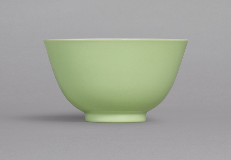 AN EXTREMELY FINE AND RARE LIME-GREEN ENAMELLED CUP MARK AND PERIOD OF YONGZHENG
