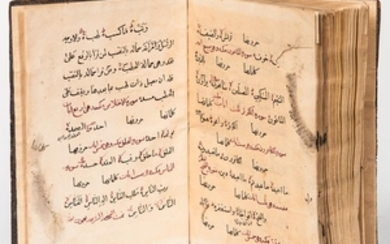 Arabic Manuscript on Paper. Resala dar Uloomé Ghoráni (A Treatise on Quranic Sciences).