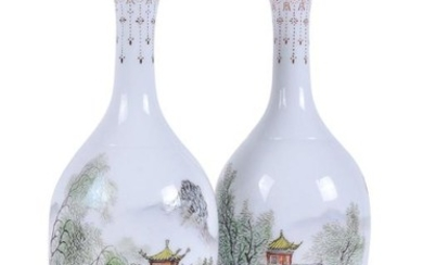 A pair of Chinese famille rose eggshell 'Landscape' vases