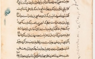 Arabic Manuscript on Paper. Resala fi Ghavaed al-Tajweed (Treatise on Tajweed Rules), by Zein al-Abedin Sabzevari, 1206 AH [1791 CE].