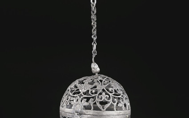 A RARE SILVER SPHERICAL CENSER, TANG DYNASTY (AD 618-907)