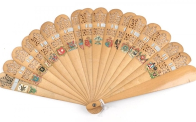 A Circa 1870's Wood Brisé Fan, the guards varnished, the...