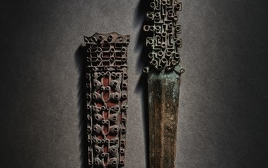 A RARE ARCHAIC BRONZE DAGGER AND SCABBARD EASTERN ZHOU DYNASTY, SPRING AND AUTUMN PERIOD