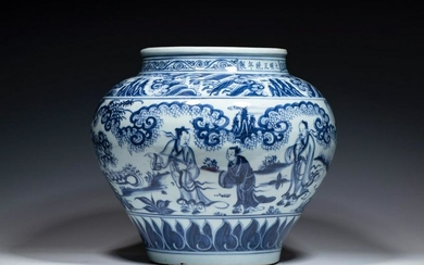 A BLUE&WHITE JAR WITH PEOPLE