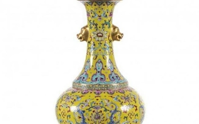 Chinese Famille Rose Yellow-Ground Porcelain Vase