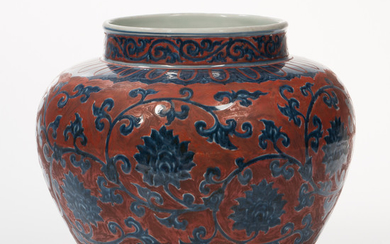 Blue and Red Jar
