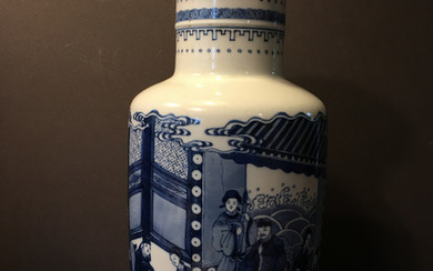 """OLD Large Chinese Blue and White Vase with Figurines, Kangxiperiod, 17th/18th century. 18"""" h"""