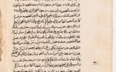 Arabic Manuscript on Paper. Tanzih' al-Anbia, by Sayyed Mortaza.