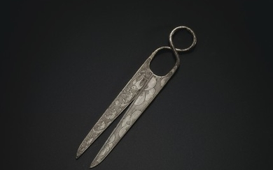A PAIR OF ENGRAVED SILVER SCISSORS,