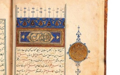 Abu Hamid Muhammad bin Muhammad al-Ghazali, Kitab Kimiyat al-Sa'ad (on the Muslim faith and Sufi life), copied by Isma'il bin Shaikh Hamad Razm'Ali, in Farsi, illuminated manuscript on paper [Ottoman Levant, dated 26 Sha'ban 904 AH (1499 AD)]