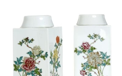 Pair of Chinese Famille Rose Cong-Form Vases