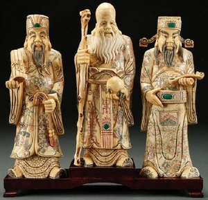 Lot Art A Group Of Three Chinese Carved Bone Figures