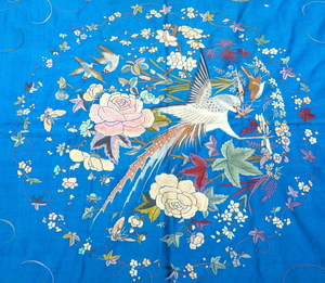 Antique Chinese Silk Embroidered Quilt