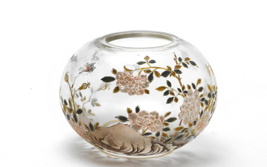 A famille rose enamelled glass water pot