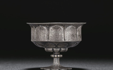 A RARE SILVER PETAL-LOBED STEM CUP, TANG DYNASTY (AD 618-907)