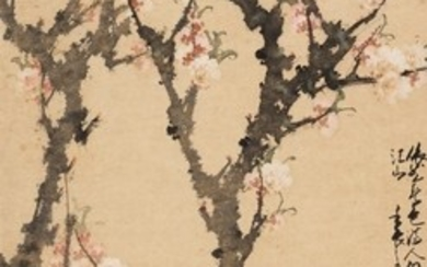 SPARROW PERCHING ON PEACH BLOSSOM BRANCH, Zhao Shao'ang 1905-1998