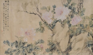 Chinese Painting of Pink Flowers