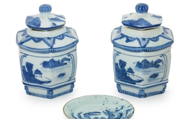 A Pair of Modern Chinese Porcelain Lidded Jars Height