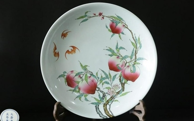 A FAMILLE ROSE PEACH PLATE WITH YONG'ZHENG MARKED