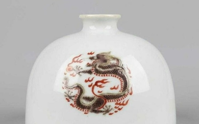 PORCELAIN BEEHIVE WATER POT WITH DRAGON AND MARK