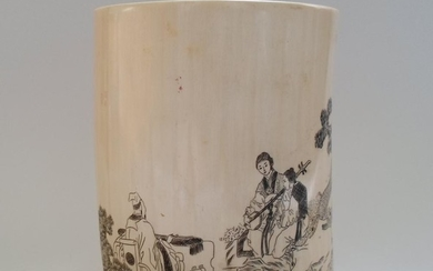 A Chinese Etched Ivory Brush Pot