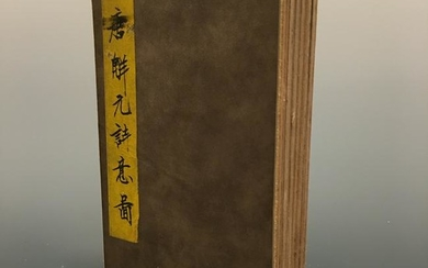Chinese 'Landscape' Painting Album, Tang Xie Yuan