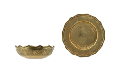 A LARGE BRASS BOWL AND SERVING PLATE Pahlavi Iran, 20th