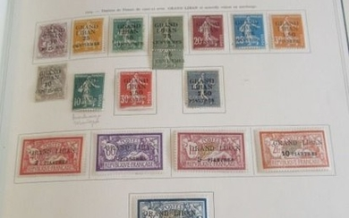 Former French colonies - Advanced collection of stamps VOL 2