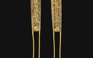 A PAIR OF GOLD FILIGREE HAIRPINS, 10TH-13TH CENTURY OR LATER