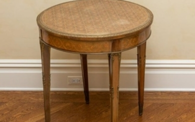 French Inlaid & Bronze Mounted Lamp Table