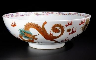 A FAMILLE ROSE LARGE BOWL WITH QILI SONGSHU PAINTED